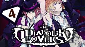 diaboliklovers2