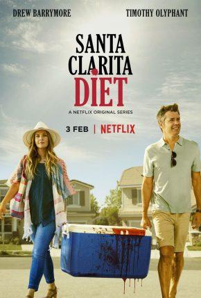 santa clarita diet sezon 1
